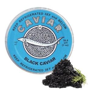 Black Caviar Malosol Glass Jar, 1.76 oz / 50 g