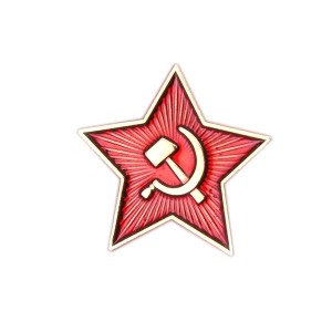 Soviet Badge with Red Five-Pointed Star with Hammer and Sickle