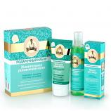 Grandma Agafia Deep Hydration Gift Set