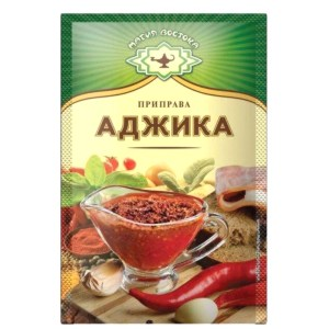 Ajika Seasoning, 0.53 oz / 15 g