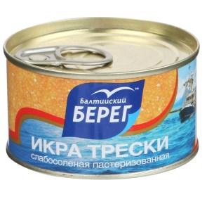 Cod Caviar, 0.26 lb/ 120 g