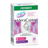 Mega Slim Dietary Supplement for Weight Loss and Control, 30 caps