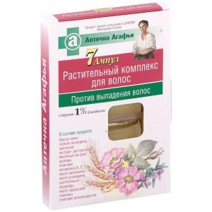 Herbal Complex Against Hair Loss, 5 ml x 7, Agafya's First Fid Kit