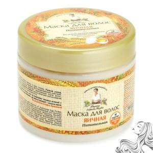 Hair Mask Egg Nutritive for All Hair Types, Recipes of Grandma Agafya, 10.14 oz/ 300 Ml