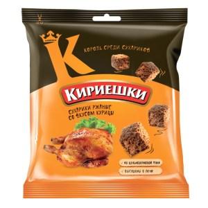 Rye Salted Croutons, Chicken, Kirieshki, 0.088 lb / 40 g