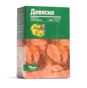 Inula Roots, 1.76 oz/ 50 g