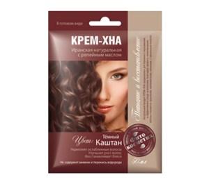 Ready-to-Use Henna Cream with Burdock Oil. Dark Chestnut Shade, 1.77 oz / 50 ml