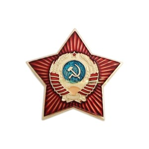 Red Five-Pointed Star Badge with USSR Coat of Arms