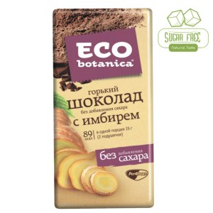 Bitter Chocolate with Ginger, Sugar Free, Eco Botanica, 90 g/ 0.2 lb