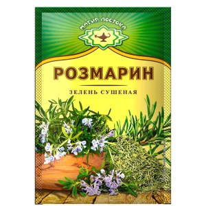 Dried Rosemary, 0.015 lb/ 7g