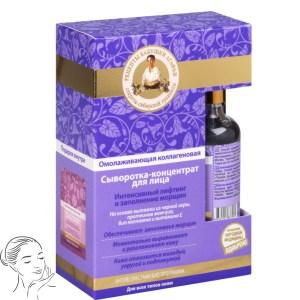 Facial Anti-aging Collagen Serum Concentrate, Grandma Agafya's Recipes, 50 ml/ 1.69 oz