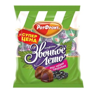 Jelly Candies with Black Currant