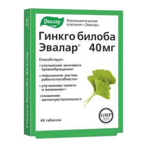 Ginko Biloba, 40 tab (40 mg)