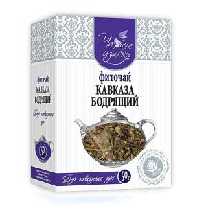 Caucasus Mountains Energizing Herbal Tea, 1.77 oz / 50 g