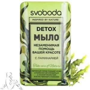 Kelp Soap-Detox, Svoboda, 100g/ 0.22 lb