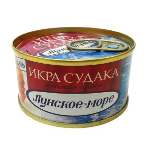 Pike Perch Caviar, 4.23 oz/ 120g
