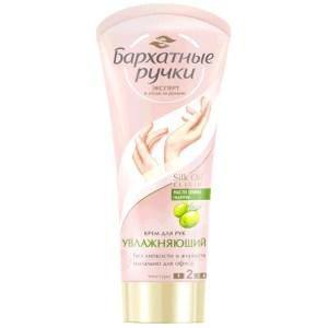 Moisturizing Hand Cream w/ Olive and Peach Kernel Oil, 2.7 oz/ 80 Ml