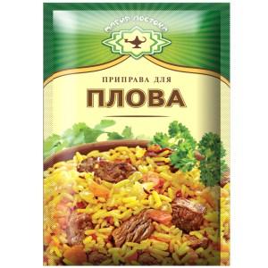Pilaf Rice Seasoning, 0.53 oz / 15 g