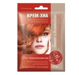 Ready-to-Use Henna Cream with Burdock Oil. Classic Henna Shade, 1.77 oz / 50 ml