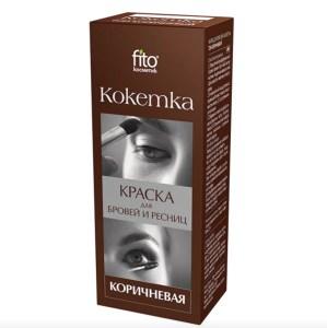 Permanent Eyebrow and Eyelashes Coloring Kit. Brown Shade, 0.17 oz / 5 g