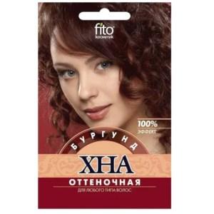 Henna Burgundy Shade 0.88 oz/ 25 g