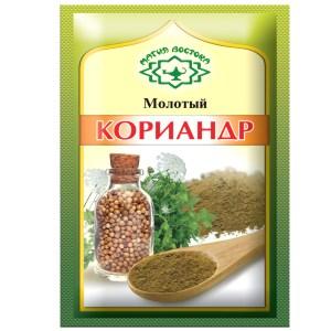 Ground Coriander Seasoning, 0,35 oz / 10 g