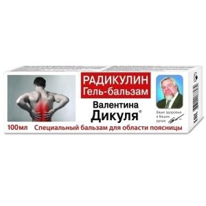 Valentin Dikul Cream Balm for Radiculitis, 2.53 oz/ 75 Ml