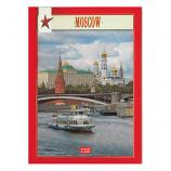 Moscow Mini Souvenir Album, 64 pages