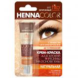Permanent Eyebrow and Eyelashes Henna Color Cream. Brown Shade, 0.17 oz / 15 ml