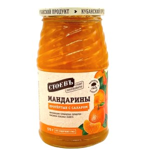 Tangerines Pureed with Sugar, Stoev, 570 gr/ 1.26 lb
