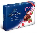 """Inspiration Zefir in Dark Chocolate with Berry Flavor """"Vdokhnovenie Berry Parfait"""", 8.64 oz / 245 g"""