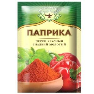 Paprika Seasoning, 0.32 oz / 10 g