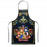 Russian Style Apron/ Three Russian Matryoshka with Balalaika Black