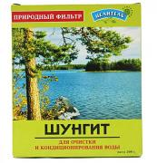 Shungite Water Purifier, 17.64 oz / 500 g