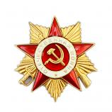 Order of the Patriotic War Soviet Badge