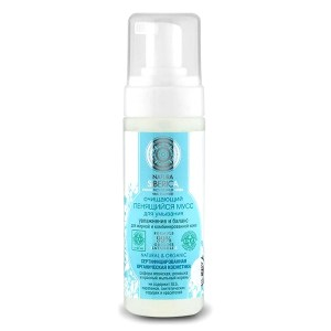 Foaming Cleansing Face Mousse for Oily and Combination Skin (NATURAL & ORGANIC), 5.07 oz/ 150 ml
