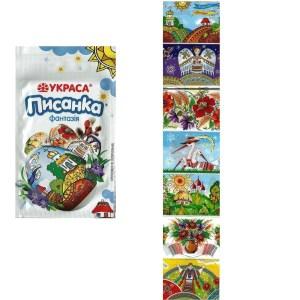 "Easter Egg Decoration ""Pysanka"" #3 Fantasy"