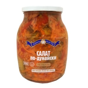 Vegetable Danubian Salad, Teshcha's Recipes, 1.98lb/ 900g