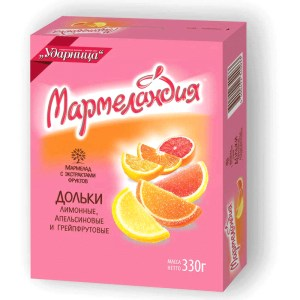 Marmelandia Marmalade Slices 3 Flavors, 11.64 oz / 330 g