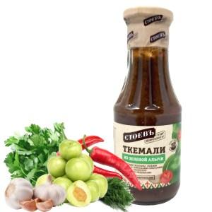 Tkemali Green Cherry Plum Sauce, Stoev, 320 g/ 0.71 lb