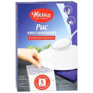 Uvelka White Round Grain Rice 5x80g Boil-in-Bags, 14.1 oz / 400 g