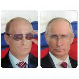 Vladimir Putin in Glasses Image Changing Magnet, 3.5