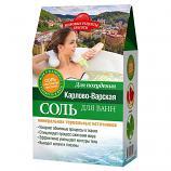 Karlovy Vary Bath Salt for Weight Loss, 17.6 oz / 500 g