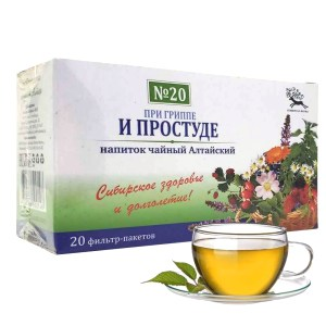 Herb Collection for Colds & Flu (tea drink) No. 20 (filter bags), Universal-Pharma, 25 g/ 0.055 lb