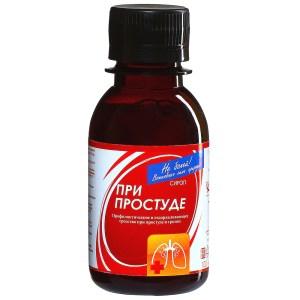 SyrupforColdsand Flu,