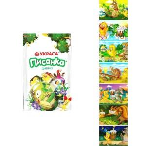 "Easter Egg Decoration  ""Pysanka"" #20 Childish"