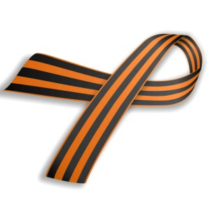 St. George Ribbon, 19.5''