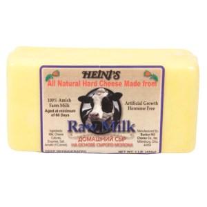 Yogurt Plain Cheese, 1 lb / 0.45 kg