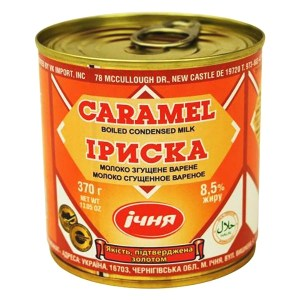 Boiled Condensed Milk with a Taste of Caramel, 13.05 oz/ 370 g