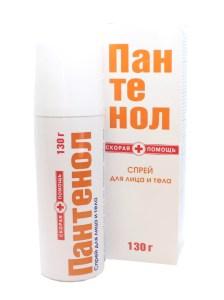 Panthenol Spray, 4.59 oz/ 130 ml